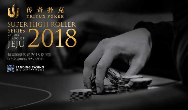 Official announcement of Poker Triton