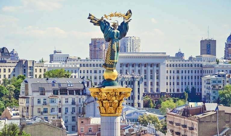 A monument in Kiev.