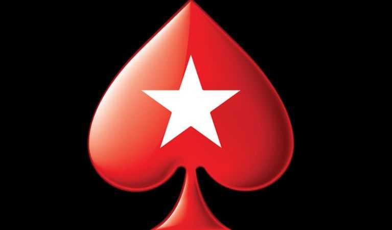 The heart-shaped PokerStars logo