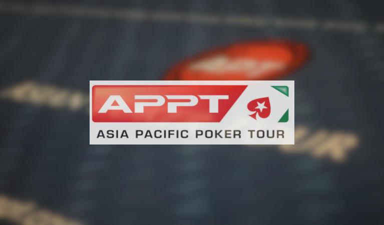 The Asian Poker Tour's international logo.