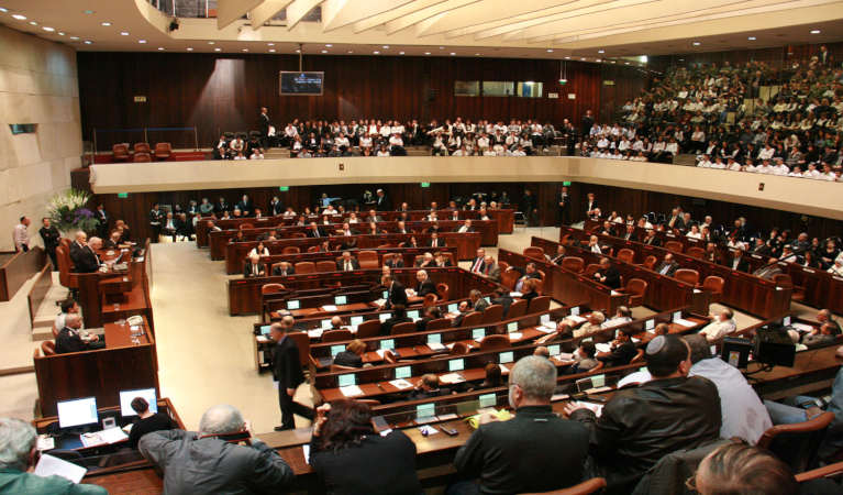The Knesset hall in Israel.