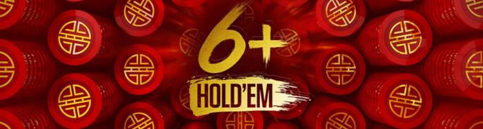 pokerstars nj 6 plus holdem